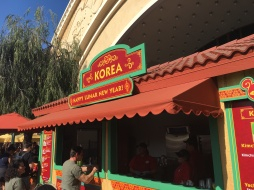 Korea Kiosk
