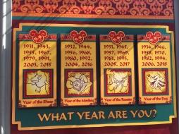Lunar New Year Calendar