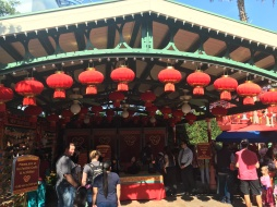 Lunar New Year Activities Station